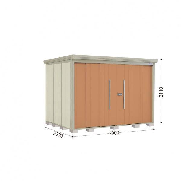 タクボ物置 ND/ストックマン 側面棚 ND-2922Y 一般型 標準屋根 『追加金額で工事も可能』 『屋外用中型・大型物置』 トロピカルオレンジ