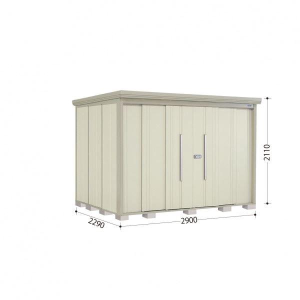 タクボ物置 ND/ストックマン 側面棚 ND-Z2922Y 一般型 結露減少屋根 『追加金額で工事も可能』 『屋外用中型・大型物置』 ムーンホワイト