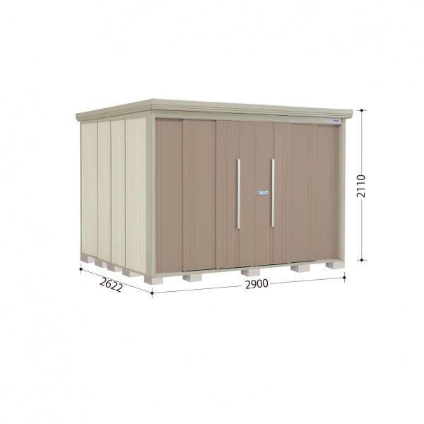 タクボ物置 ND/ストックマン 側面棚 ND-2926Y 一般型 標準屋根 『追加金額で工事も可能』 『屋外用中型・大型物置』 カーボンブラウン