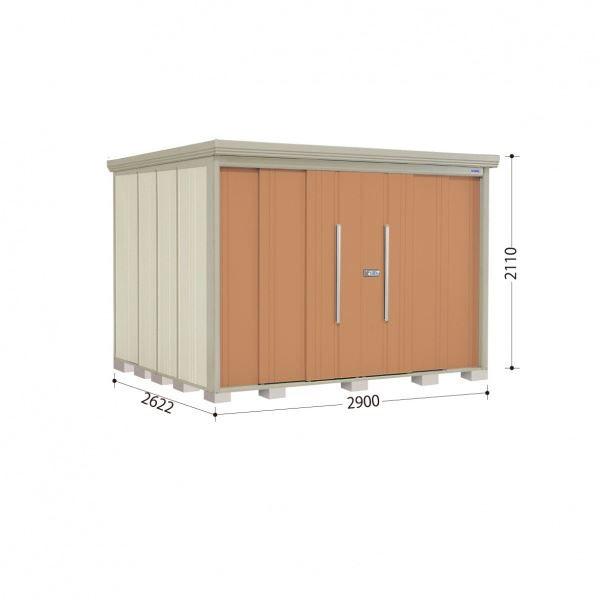 タクボ物置 ND/ストックマン 側面棚 ND-2926Y 一般型 標準屋根 『追加金額で工事も可能』 『屋外用中型・大型物置』 トロピカルオレンジ