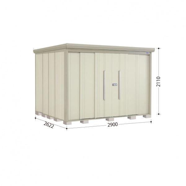 タクボ物置 ND/ストックマン 側面棚 ND-S2926Y 多雪型 標準屋根 『追加金額で工事も可能』 『屋外用中型・大型物置』 ムーンホワイト
