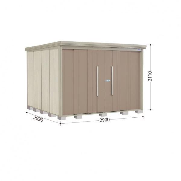 タクボ物置 ND/ストックマン 側面棚 ND-2929Y 一般型 標準屋根 『追加金額で工事も可能』 『屋外用中型・大型物置』 カーボンブラウン