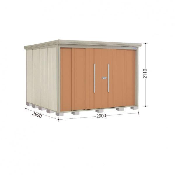 タクボ物置 ND/ストックマン 側面棚 ND-2929Y 一般型 標準屋根 『追加金額で工事も可能』 『屋外用中型・大型物置』 トロピカルオレンジ