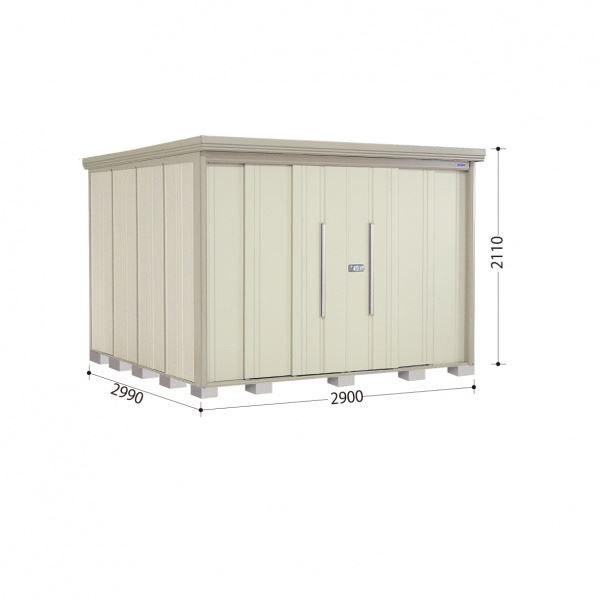 タクボ物置 ND/ストックマン 側面棚 ND-SZ2929Y 多雪型 結露減少屋根 『追加金額で工事も可能』 『屋外用中型・大型物置』 ムーンホワイト