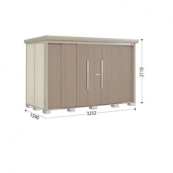 タクボ物置 ND/ストックマン 側面棚 ND-3215Y 一般型 標準屋根 『追加金額で工事も可能』 『屋外用中型・大型物置』 カーボンブラウン