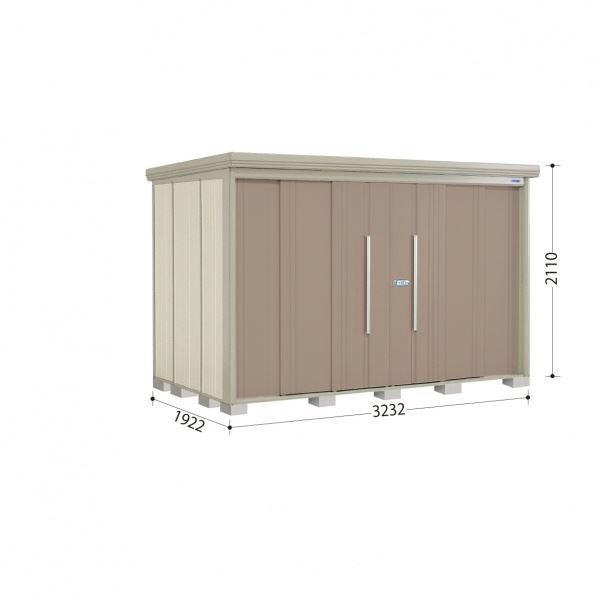 タクボ物置 ND/ストックマン 側面棚 ND-3219Y 一般型 標準屋根 『追加金額で工事も可能』 『屋外用中型・大型物置』 カーボンブラウン
