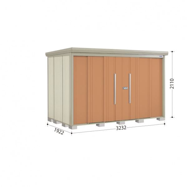 タクボ物置 ND/ストックマン 側面棚 ND-3219Y 一般型 標準屋根 『追加金額で工事も可能』 『屋外用中型・大型物置』 トロピカルオレンジ
