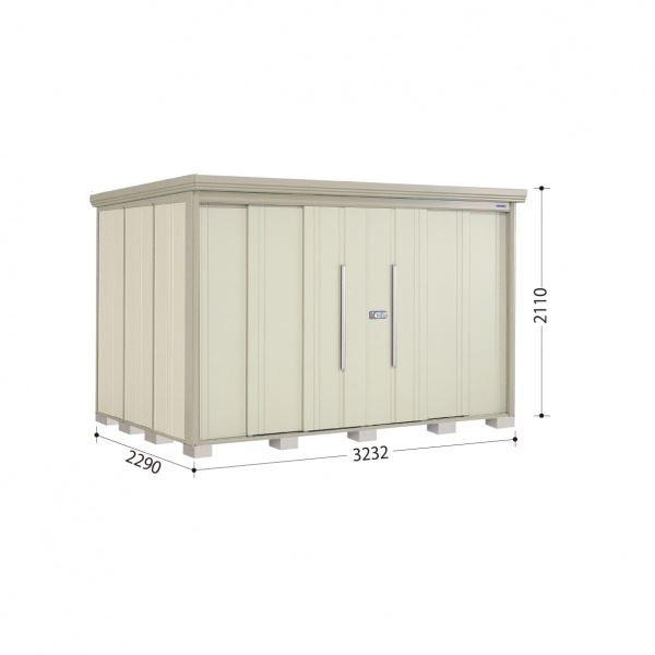 タクボ物置 ND/ストックマン 側面棚 ND-3222Y 一般型 標準屋根 『追加金額で工事も可能』 『屋外用中型・大型物置』 ムーンホワイト