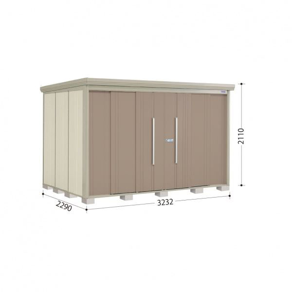 タクボ物置 ND/ストックマン 側面棚 ND-3222Y 一般型 標準屋根 『追加金額で工事も可能』 『屋外用中型・大型物置』 カーボンブラウン