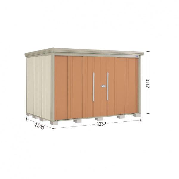 タクボ物置 ND/ストックマン 側面棚 ND-3222Y 一般型 標準屋根 『追加金額で工事も可能』 『屋外用中型・大型物置』 トロピカルオレンジ