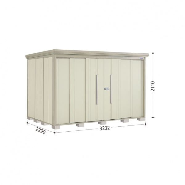 タクボ物置 ND/ストックマン 側面棚 ND-S3222Y 多雪型 標準屋根 『追加金額で工事も可能』 『屋外用中型・大型物置』 ムーンホワイト