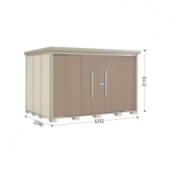 タクボ物置 ND/ストックマン 側面棚 ND-S3222Y 多雪型 標準屋根 『追加金額で工事も可能』 『屋外用中型・大型物置』 カーボンブラウン