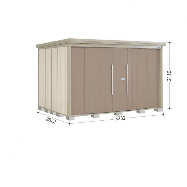 タクボ物置 ND/ストックマン 側面棚 ND-3226Y 一般型 標準屋根 『追加金額で工事も可能』 『屋外用中型・大型物置』 カーボンブラウン