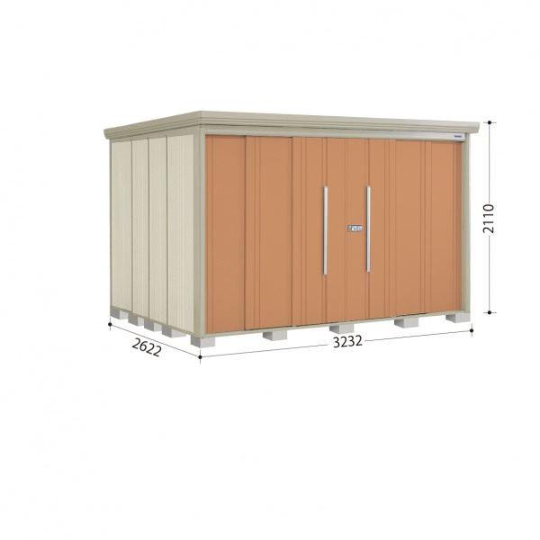 タクボ物置 ND/ストックマン 側面棚 ND-3226Y 一般型 標準屋根 『追加金額で工事も可能』 『屋外用中型・大型物置』 トロピカルオレンジ