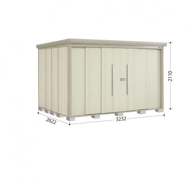 タクボ物置 ND/ストックマン 側面棚 ND-S3226Y 多雪型 標準屋根 『追加金額で工事も可能』 『屋外用中型・大型物置』 ムーンホワイト