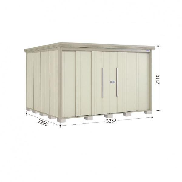 タクボ物置 ND/ストックマン 側面棚 ND-3229Y 一般型 標準屋根 『追加金額で工事も可能』 『屋外用中型・大型物置』 ムーンホワイト