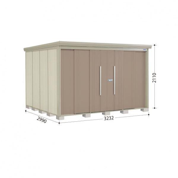 タクボ物置 ND/ストックマン 側面棚 ND-3229Y 一般型 標準屋根 『追加金額で工事も可能』 『屋外用中型・大型物置』 カーボンブラウン