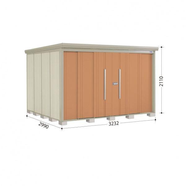 タクボ物置 ND/ストックマン 側面棚 ND-3229Y 一般型 標準屋根 『追加金額で工事も可能』 『屋外用中型・大型物置』 トロピカルオレンジ