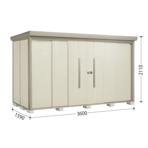 タクボ物置 ND/ストックマン 側面棚 ND-3615Y 一般型 標準屋根 『追加金額で工事も可能』 『屋外用中型・大型物置』 ムーンホワイト