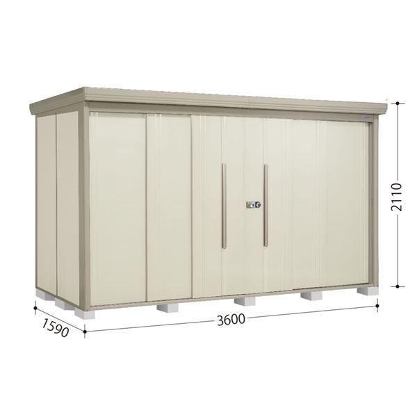 タクボ物置 ND/ストックマン 側面棚 ND-Z3615Y 一般型 結露減少屋根 『追加金額で工事も可能』 『屋外用中型・大型物置』 ムーンホワイト
