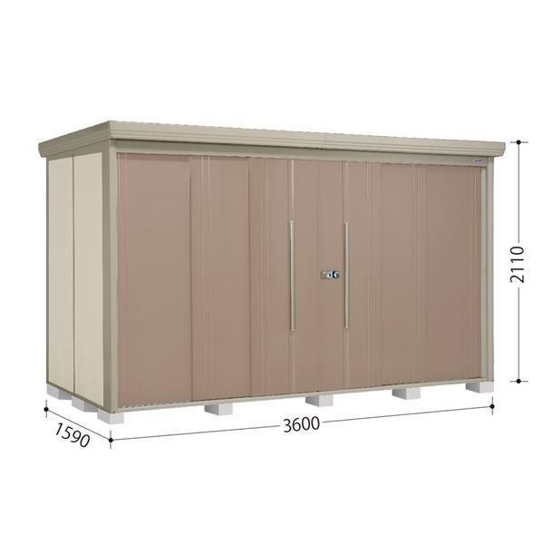 タクボ物置 ND/ストックマン 側面棚 ND-Z3615Y 一般型 結露減少屋根 『追加金額で工事も可能』 『屋外用中型・大型物置』 カーボンブラウン