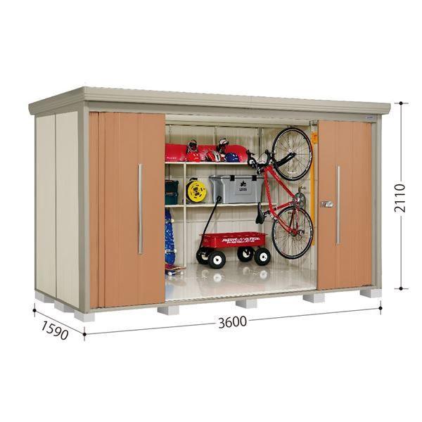 タクボ物置 ND/ストックマン 側面棚 ND-Z3615Y 一般型 結露減少屋根 『追加金額で工事も可能』 『屋外用中型・大型物置』 トロピカルオレンジ