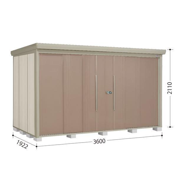 タクボ物置 ND/ストックマン 側面棚 ND-3619Y 一般型 標準屋根 『追加金額で工事も可能』 『屋外用中型・大型物置』 カーボンブラウン