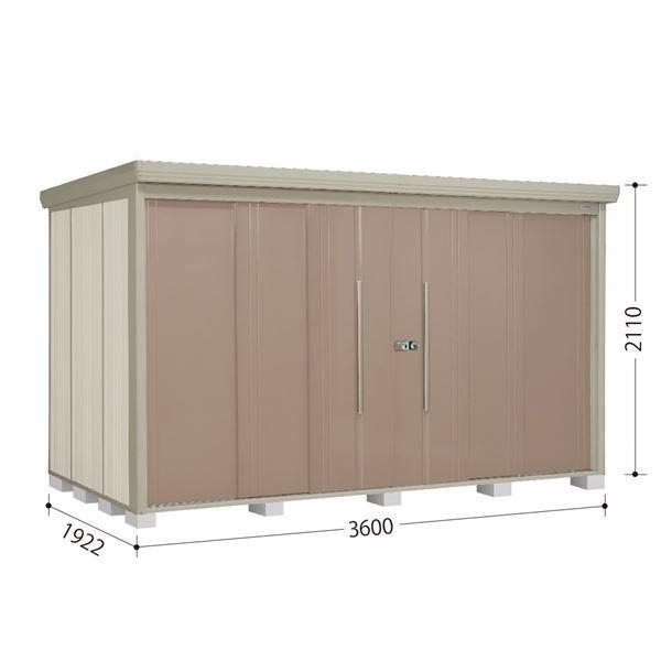 タクボ物置 ND/ストックマン 側面棚 ND-Z3619Y 一般型 結露減少屋根 『追加金額で工事も可能』 『屋外用中型・大型物置』 カーボンブラウン