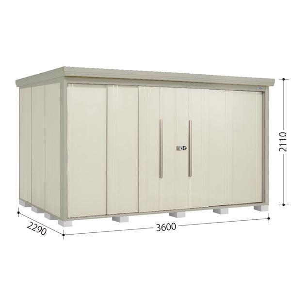 タクボ物置 ND/ストックマン 側面棚 ND-3622Y 一般型 標準屋根 『追加金額で工事も可能』 『屋外用中型・大型物置』 ムーンホワイト