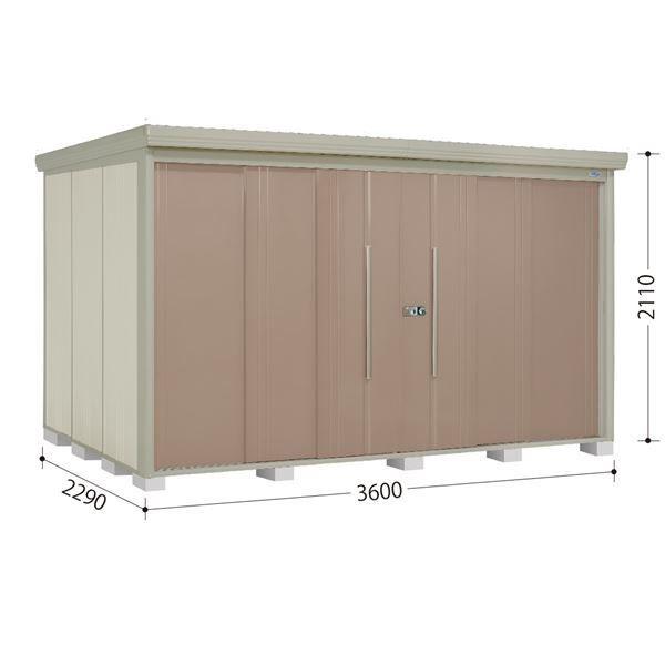 タクボ物置 ND/ストックマン 側面棚 ND-3622Y 一般型 標準屋根 『追加金額で工事も可能』 『屋外用中型・大型物置』 カーボンブラウン