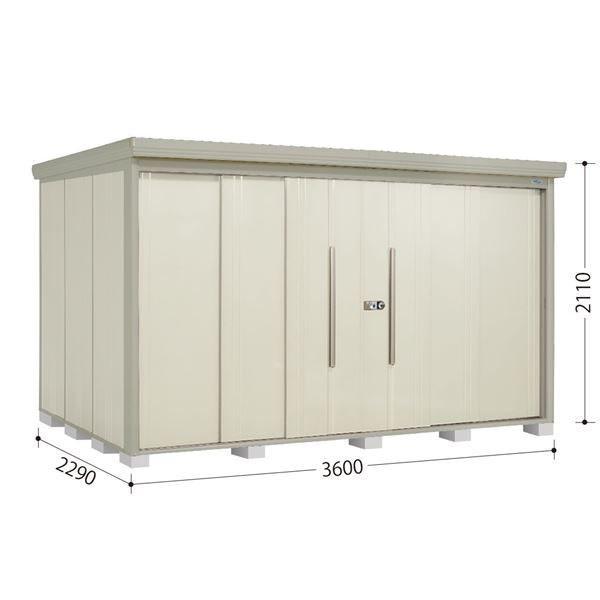 タクボ物置 ND/ストックマン 側面棚 ND-Z3622Y 一般型 結露減少屋根 『追加金額で工事も可能』 『屋外用中型・大型物置』 ムーンホワイト