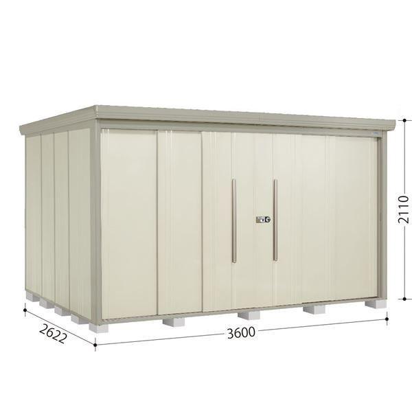 タクボ物置 ND/ストックマン 側面棚 ND-Z3626Y 一般型 結露減少屋根 『追加金額で工事も可能』 『屋外用中型・大型物置』 ムーンホワイト