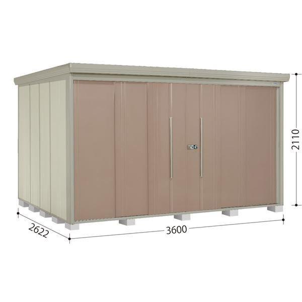 タクボ物置 ND/ストックマン 側面棚 ND-Z3626Y 一般型 結露減少屋根 『追加金額で工事も可能』 『屋外用中型・大型物置』 カーボンブラウン