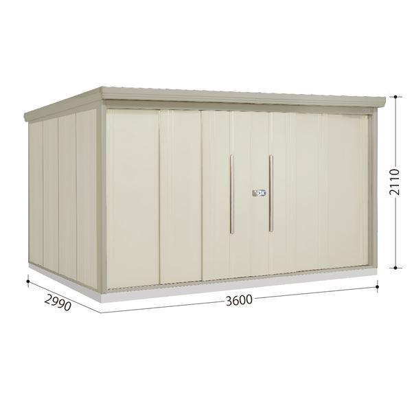 タクボ物置 ND/ストックマン 側面棚 ND-3629Y 一般型 標準屋根 『追加金額で工事も可能』 『屋外用中型・大型物置』 ムーンホワイト
