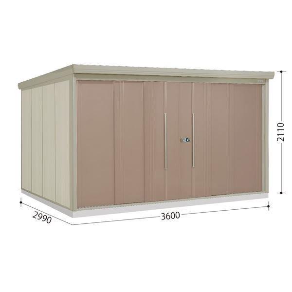 タクボ物置 ND/ストックマン 側面棚 ND-Z3629Y 一般型 結露減少屋根 『追加金額で工事も可能』 『屋外用中型・大型物置』 カーボンブラウン
