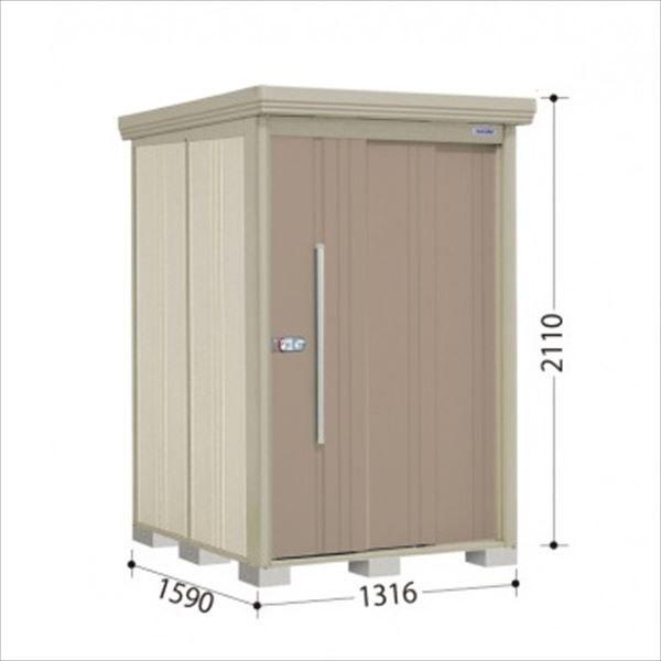 タクボ物置 ND/ストックマン 側面棚 ND-1315Y 一般型・多雪型 標準屋根 『追加金額で工事も可能』 『屋外用中型・大型物置』 カーボンブラウン