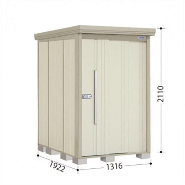 タクボ物置 ND/ストックマン 側面棚 ND-1319Y 一般型・多雪型 標準屋根 『追加金額で工事も可能』 『屋外用中型・大型物置』 ムーンホワイト