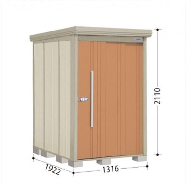 タクボ物置 ND/ストックマン 側面棚 ND-1319Y 一般型・多雪型 標準屋根 『追加金額で工事も可能』 『屋外用中型・大型物置』 トロピカルオレンジ