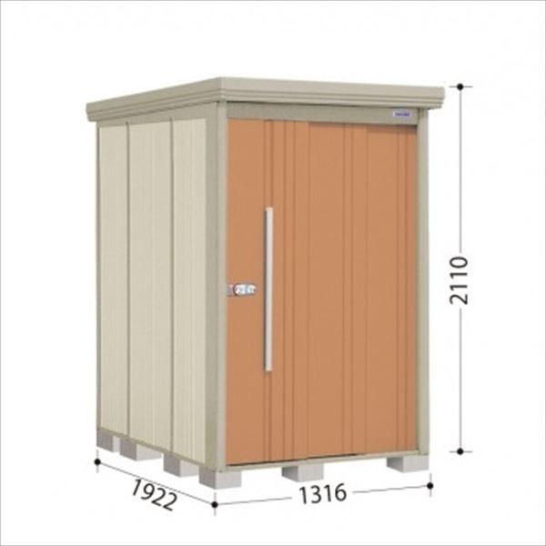 タクボ物置 ND/ストックマン 側面棚 ND-Z1319Y 一般型・多雪型 結露減少屋根 『追加金額で工事も可能』 『屋外用中型・大型物置』 トロピカルオレンジ