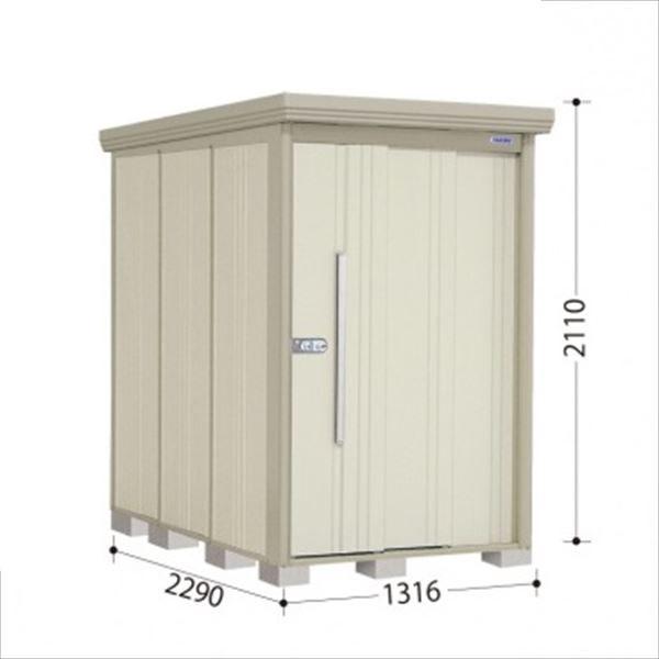 タクボ物置 ND/ストックマン 側面棚 ND-1322Y 一般型・多雪型 標準屋根 『追加金額で工事も可能』 『屋外用中型・大型物置』 ムーンホワイト