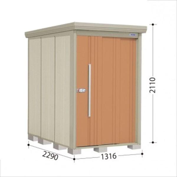 タクボ物置 ND/ストックマン 側面棚 ND-1322Y 一般型・多雪型 標準屋根 『追加金額で工事も可能』 『屋外用中型・大型物置』 トロピカルオレンジ