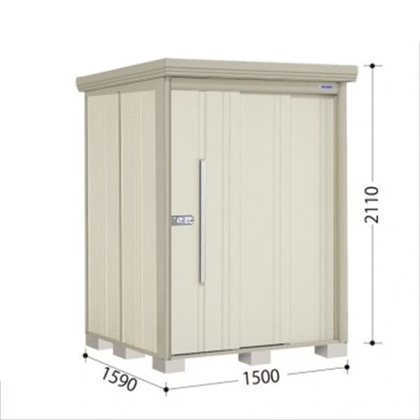 タクボ物置 ND/ストックマン 側面棚 ND-S1515Y 多雪型 標準屋根 『追加金額で工事も可能』 『屋外用中型・大型物置』 ムーンホワイト