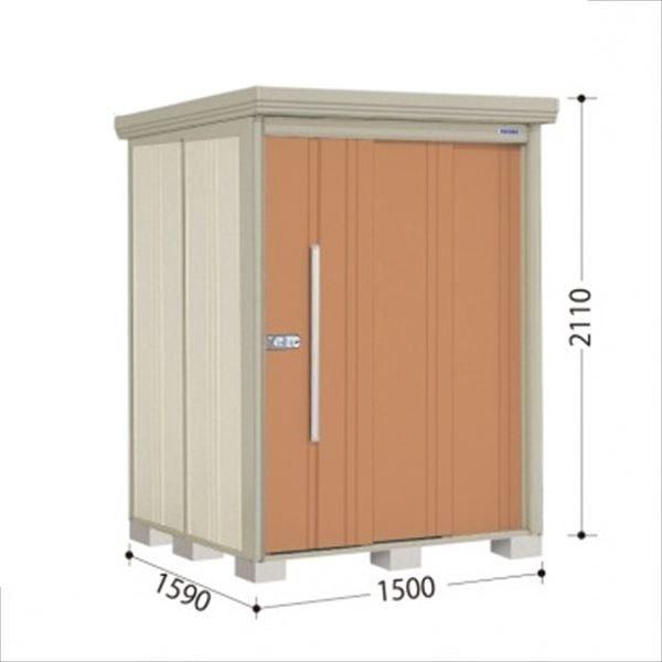 タクボ物置 ND/ストックマン 側面棚 ND-SZ1515Y 多雪型 結露減少屋根 『追加金額で工事も可能』 『屋外用中型・大型物置』 トロピカルオレンジ