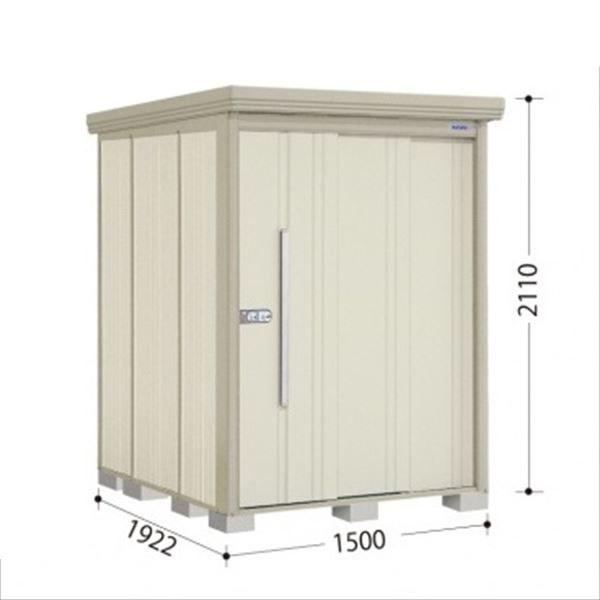 タクボ物置 ND/ストックマン 側面棚 ND-Z1519Y 一般型 結露減少屋根 『追加金額で工事も可能』 『屋外用中型・大型物置』 ムーンホワイト