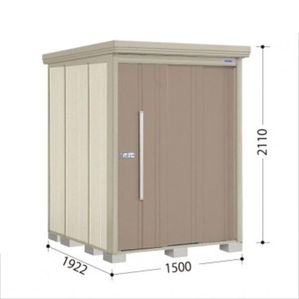 タクボ物置 ND/ストックマン 側面棚 ND-Z1519Y 一般型 結露減少屋根 『追加金額で工事も可能』 『屋外用中型・大型物置』 カーボンブラウン