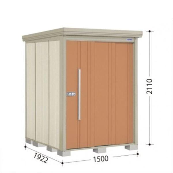 タクボ物置 ND/ストックマン 側面棚 ND-Z1519Y 一般型 結露減少屋根 『追加金額で工事も可能』 『屋外用中型・大型物置』 トロピカルオレンジ