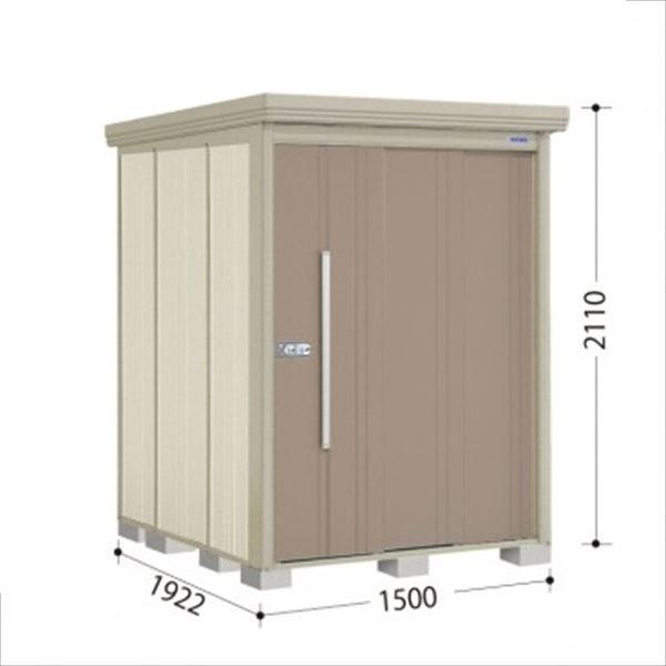 タクボ物置 ND/ストックマン 側面棚 ND-S1519Y 多雪型 標準屋根 『追加金額で工事も可能』 『屋外用中型・大型物置』 カーボンブラウン