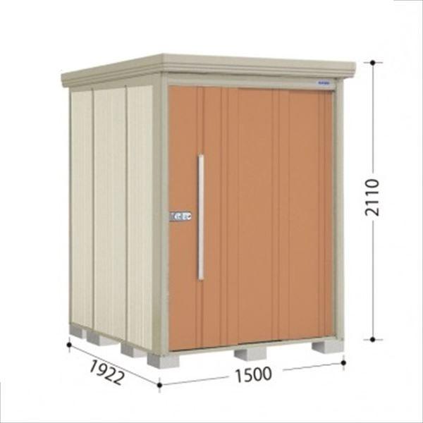 タクボ物置 ND/ストックマン 側面棚 ND-S1519Y 多雪型 標準屋根 『追加金額で工事も可能』 『屋外用中型・大型物置』 トロピカルオレンジ