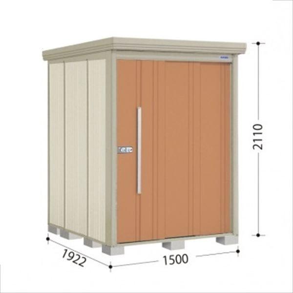 タクボ物置 ND/ストックマン 側面棚 ND-SZ1519Y 多雪型 結露減少屋根 『追加金額で工事も可能』 『屋外用中型・大型物置』 トロピカルオレンジ