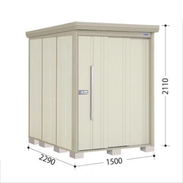 タクボ物置 ND/ストックマン 側面棚 ND-1522Y 一般型 標準屋根 『追加金額で工事も可能』 『屋外用中型・大型物置』 ムーンホワイト